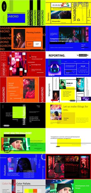 彩色創意藝術個性工作總結PPT模板