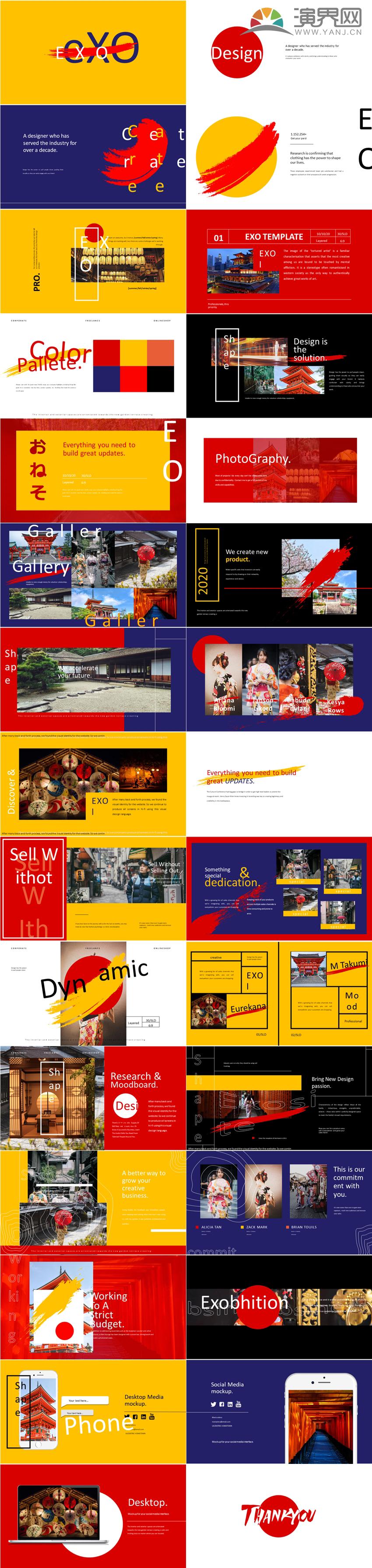 紅黃色創意攝影旅游商務計劃總結PPT模板