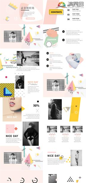 粉色高端创意艺术时尚PPT模板