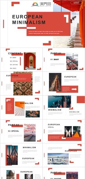 商务欧美风格建筑设计城市规划市场营销宣传册PPT模板