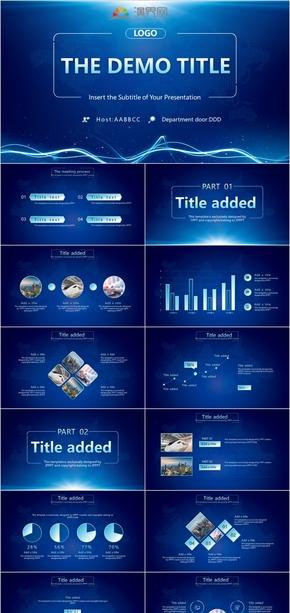 产品营销商业销售新产品介绍工作计划商业报告PPT模板