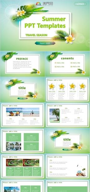 旅游规划旅游分享旅游推广旅游介绍暑期旅游主题PPT模板