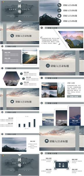 蓝色商务活动策划方案汇报模板