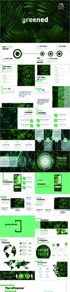 绿色扁平环境保护工作PPT汇报