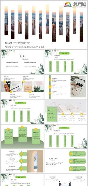 绿色简约小清新工作总结PPT模板