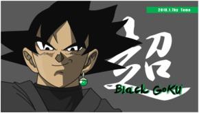 Black 悟空