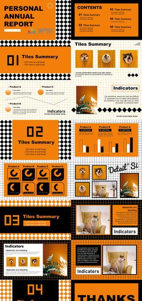橙黑撞色复古ins宠物格纹方块计划总结产品