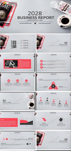 时尚欧美杂志风商务通用PPT模板
