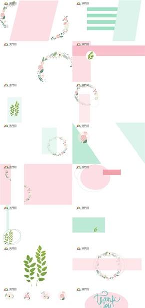 粉色小清新教学工作汇报PPT模板