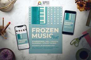 复古冬季音乐宣传单