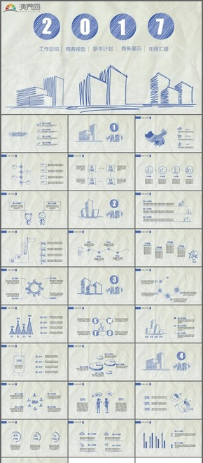 工作总结、商务报告、新年计划、商务展示、年终汇报PPT
