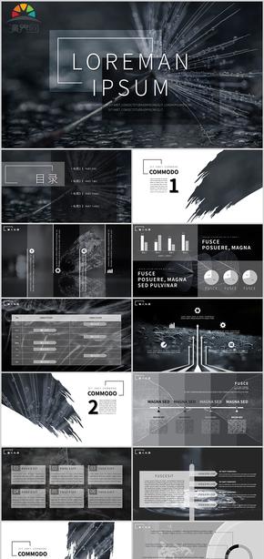 黑色系现代简约风工作汇报PPT模板