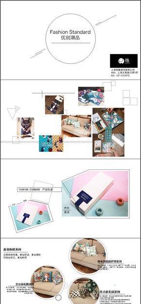 圖片排版小清新ppt模板產品發布產品推介發布會