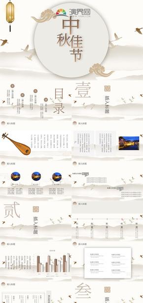 中秋节营销策划产品介绍PPT模板