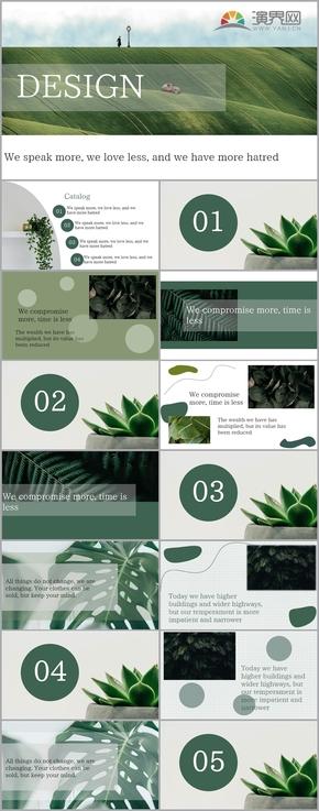 绿色小清新产品发布