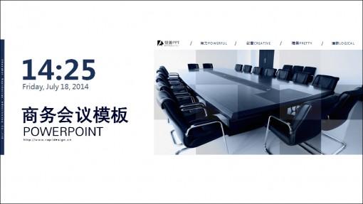 欧美深蓝简约商务会议通用ppt模板图片