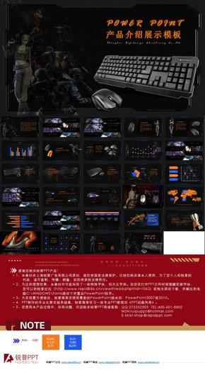 黑色炫酷ppt模板_素材_背景图片免费下载–演界网
