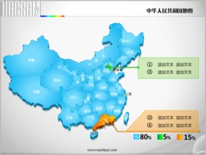 3D立体水晶矢量分省中国地图PPT图表