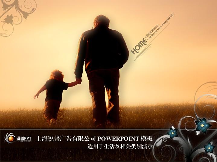 黄昏父子背影ppt模板 - 演界网,中国首家演示设计交易