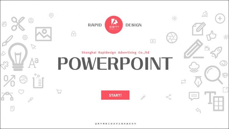 红灰色简笔画型商务总结通用ppt模板