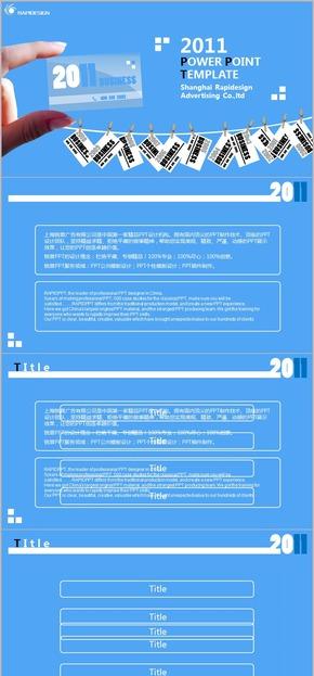 公司发展历程ppt模板_素材_背景图片免费下载–演界网