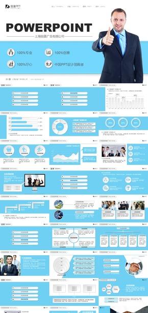 欧式简约商务咨询管理行业汇报PPT模板
