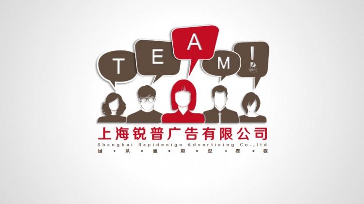 欧式创意剪影team合作企业文化ppt模板