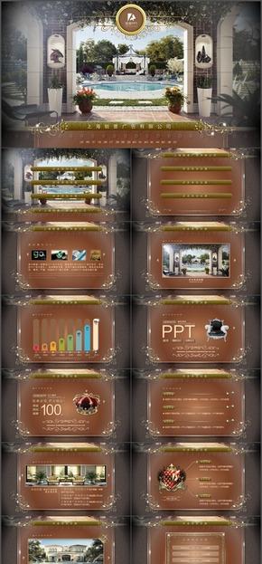 尊享豪华房产行业PPT模板