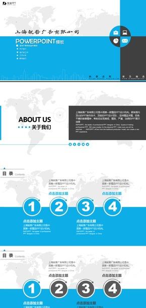 现代商务咨询管理行业汇报PPT模板