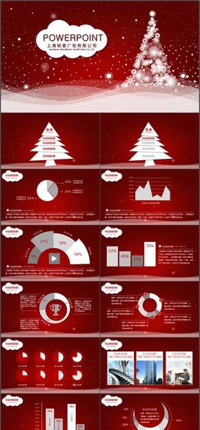 红色圣诞节雪花节日动画PPT模板