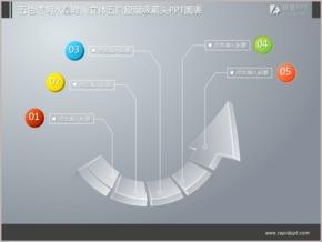 五色透明水晶时尚立体五阶段层级箭头PPT图表
