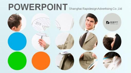 箭头指引创意商务ppt模板
