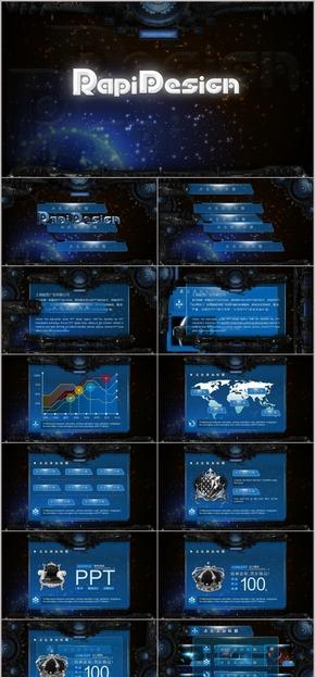 炫酷游戏风格重工PPT模板