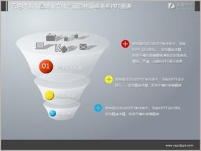 五色透明水晶时尚立体三层圆柱层级关系PPT图表