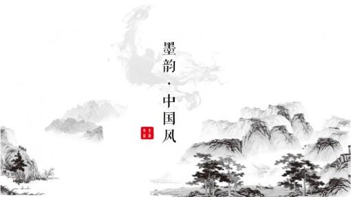 墨韵---中国风ppt - 演界网,中国首家演示设计交易平台