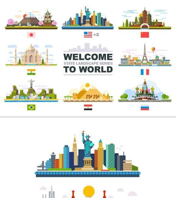 【演界信息图表】彩色简图-城市地标