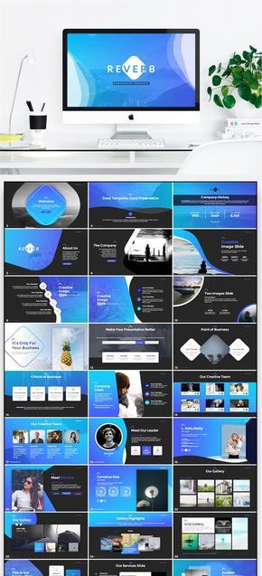 2017高端蓝色创意个性商务PPT