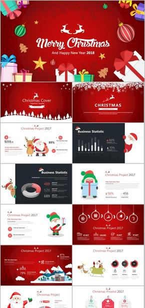 圣诞节活动营销PPT模板