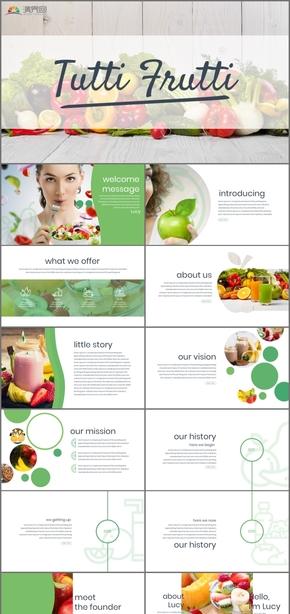 新鲜有机农业蔬菜水果健康养生ppt模板