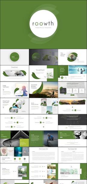 高端绿色杂志画册风格创意个性PPT