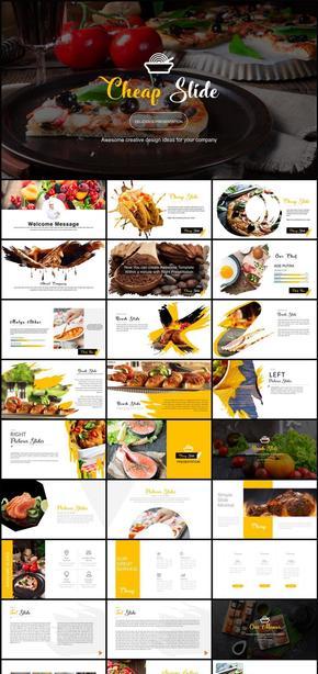 keynote金色餐饮美食西餐厅模板