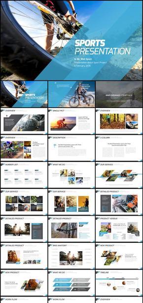 创意蓝色山地自行车运动比赛keynote模板