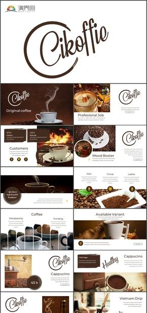 复古创意咖啡店餐饮茶餐厅PPT