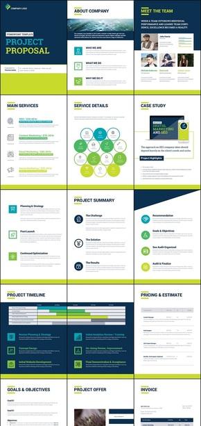 竖版A4蓝绿清新商务计划书提案通用PPT