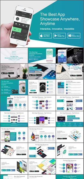 手机APP营销项目案例展示PPT