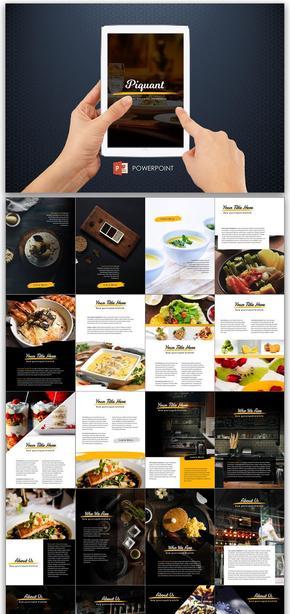 竖版A4西餐美食餐饮PPT模板