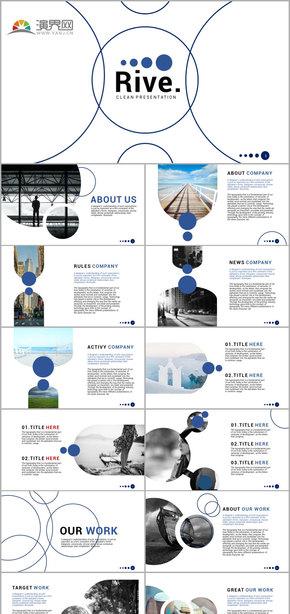 创意蓝色几何圆形商务计划总结通用PPT