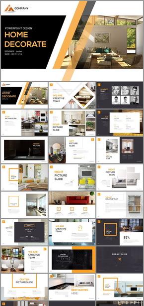 家居装饰装修室内设计公司keynote模板