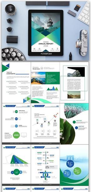 竖版清新蓝绿商务计划总结PPT