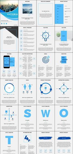 蓝色竖版简约商业计划书总结汇报PPT